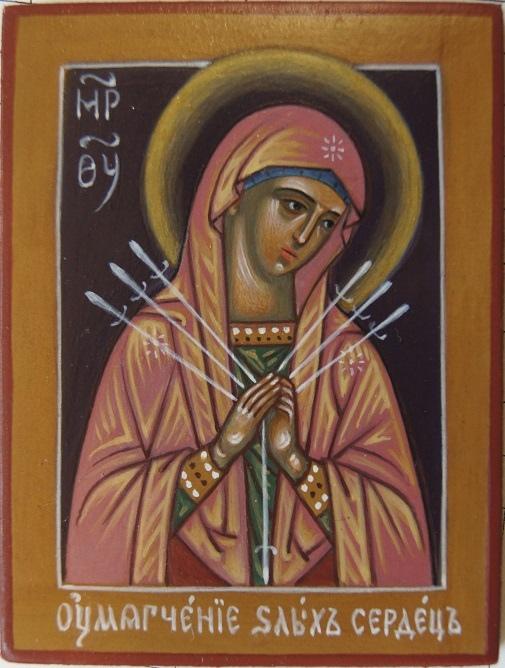 Икона Божией Матери Умягчение злых сердец