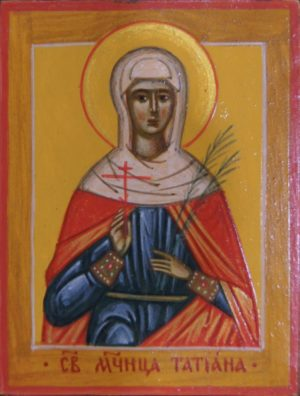 Икона Святая мученица Татиана