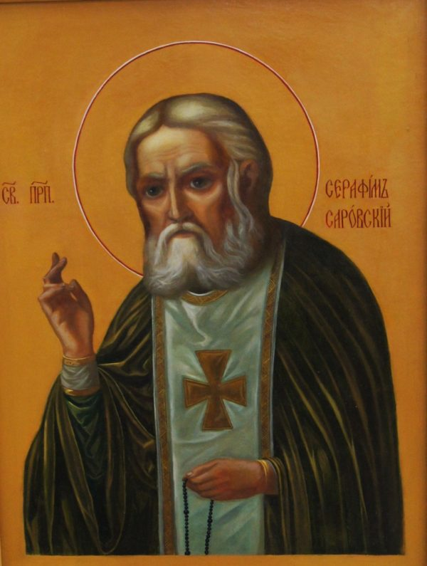 Икона Святой Серафим Чудотворец