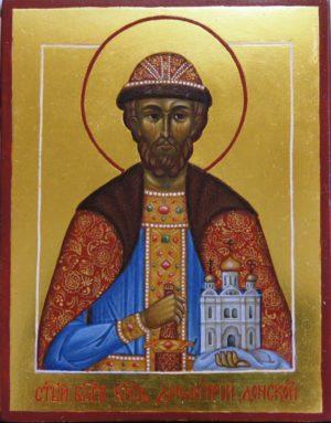 Икона Святой князь Дмитрий Донской