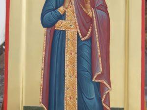 Святая мученица царица Александра
