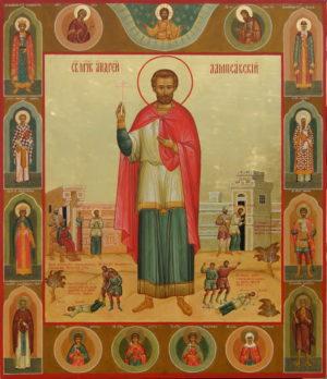 Святой мученик Андрей Лапсакийский со святыми на полях