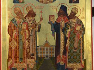 Икона священномучеников пермских