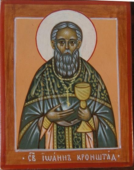 Икона Святой Иоанн Кронштадский