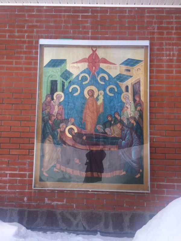 Храм в честь Успения Пресвятой Богородицы, г. Березники