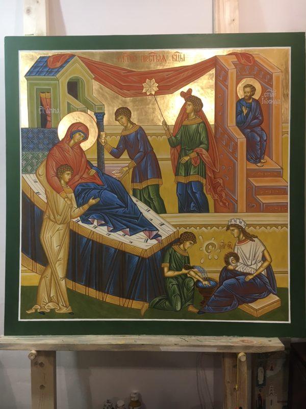 Собор Рождества Богородицы