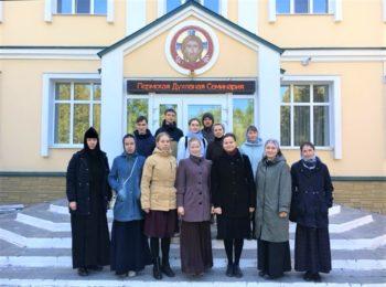 Иконописное Отделение Пермской Духовной Семинарии