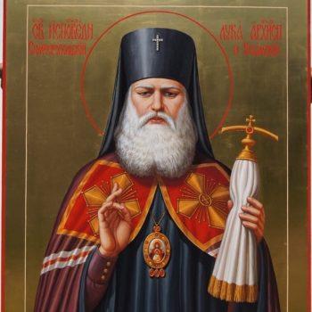 Икона Священноисповедника Луки Крымского