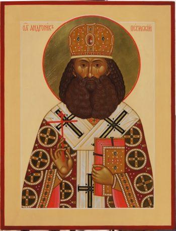 Икона Священномученика Андроника Пермского