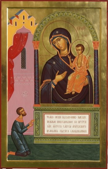 Икона Пресвятой Богородицы «Нечаянная Радость»