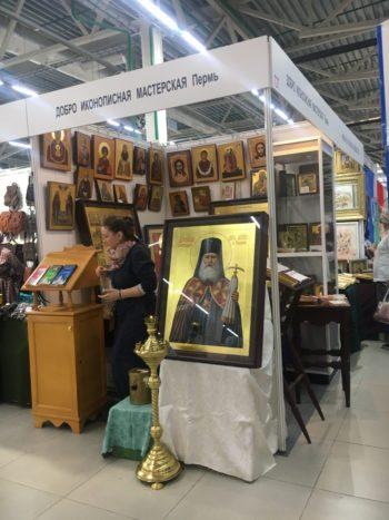 Открытие традиционной выставки «Русь Православная»