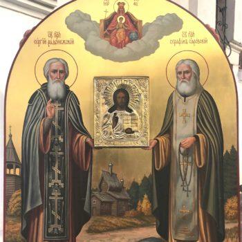 Икона святых преподобных Сергия Радонежского и Серафима Саровского