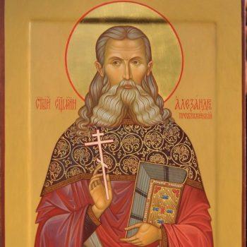 Икона священномученика Александра Преображенского