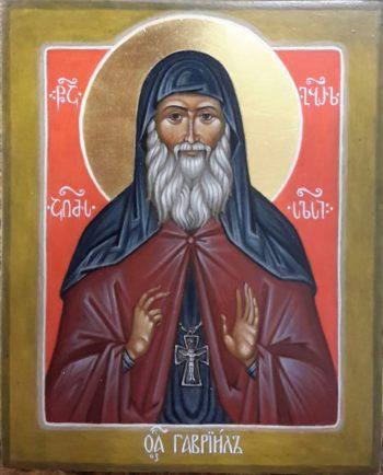 Икона преподобного Гавриила (Ургебадзе)