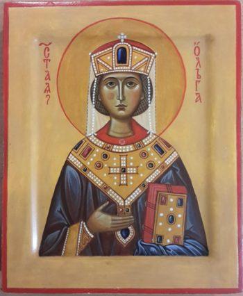 Икона святой равноапостольной великой княгини Ольги